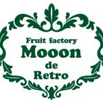 Fruit factory Mooon De Retro門司港店